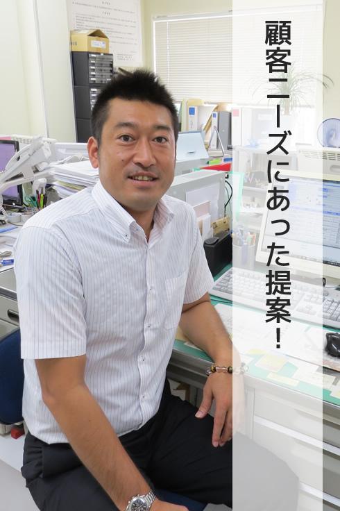 牟田口 剛