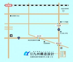 九州構造設計 地図