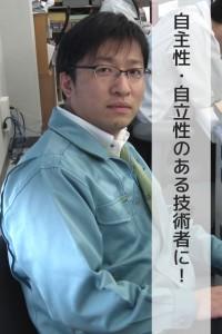 山中 雄二郎